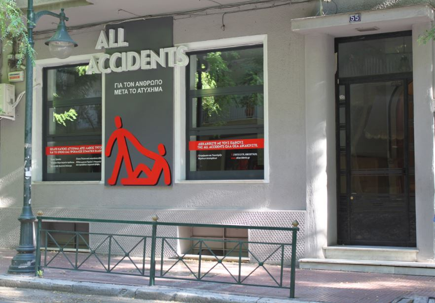 All Accidents Office Front