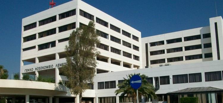 LIMASSOL GENERAL HOSPITAL